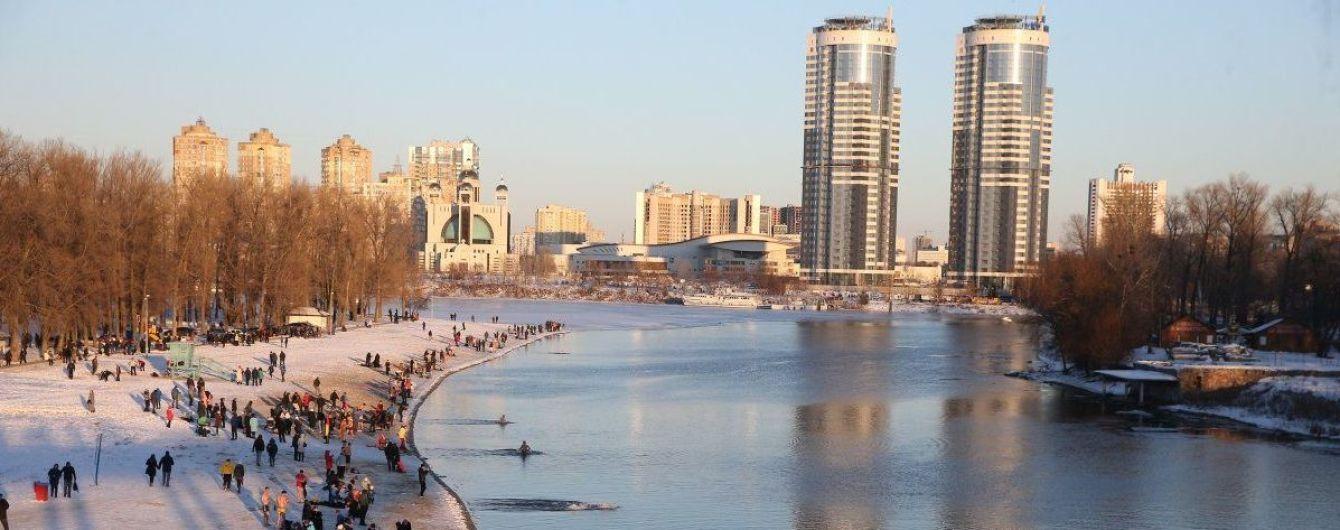 Киевлянам назвали места, где можно будет окунуться в прорубь на Крещение