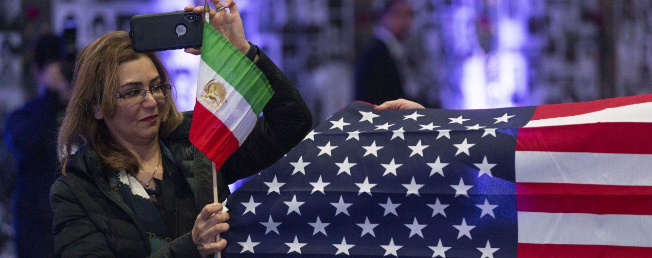 Иранское сопротивление. По всей стране люди массово отказываются наступать на флаги США и Израиля