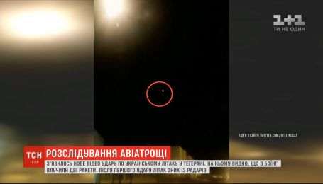 Иранские власти задержали автора видео, на которых видно попадание ракеты в украинский самолет