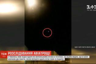 Іранська влада затримала автора відео, на яких видно влучання ракети в український літак