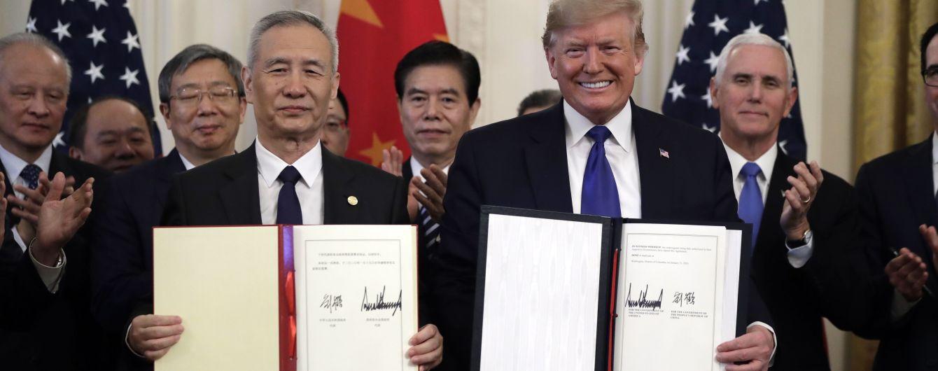 Трамп готов ехать в Пекин. Китай и США подписали первую фазу торговой сделки