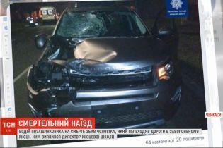 В Черкассах внедорожник насмерть сбил мужчину, который переходил дорогу