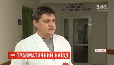 Черкаські лікарі борються за життя 4-річного хлопчика, якого на переході збив автомобіль