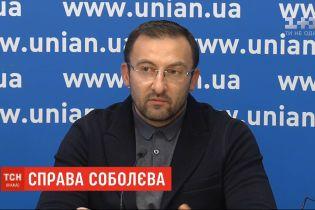 Вбивство сина депутата: Соболєв обіцяє 2 млн гривень за підтверджені дані про замовника