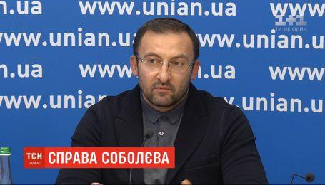 Убийство сына депутата: Соболев обещает 2 млн гривен за подтвержденные данные о заказчике