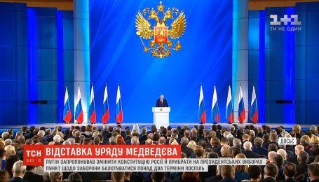 20 лет совместной работы: почему Путин отправил Медведева в отставку