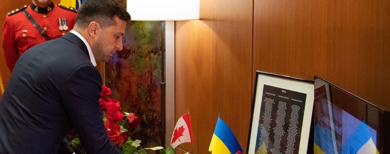 Зеленский в посольстве Канады почтил погибших в катастрофе рейса PS 752