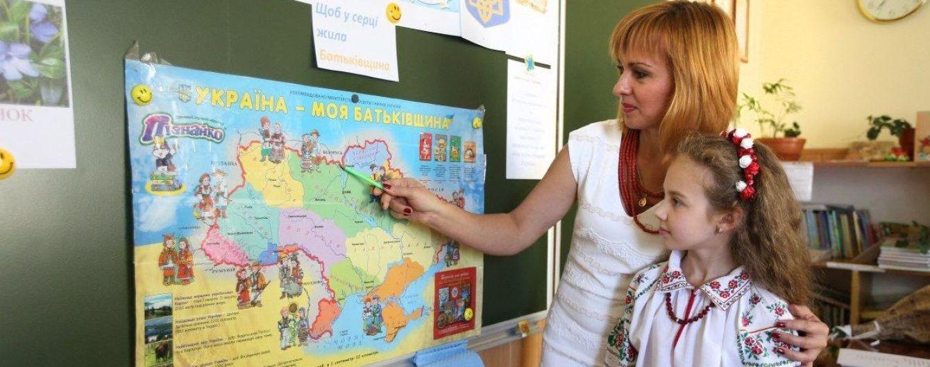 В Україні стартувала сертифікація вчителів початкових класів. У МОН розповіли про зміни