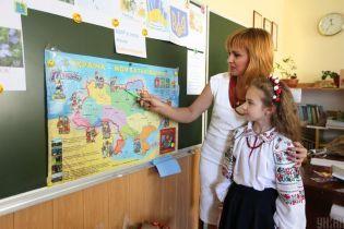 В Украине стартовала сертификация учителей начальных классов. В МОН рассказали об изменениях