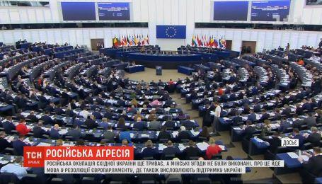 """Європарламент ухвалив резолюцію """"Про імплементацію спільної зовнішньої та безпекової політики ЄС"""""""