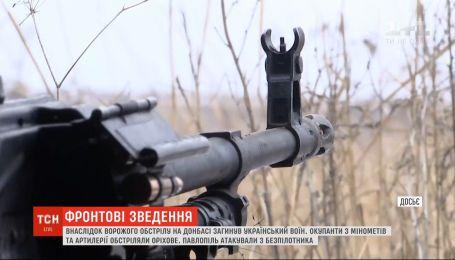 Потери на передовой: на фронте в результате обстрелов погиб украинский воин