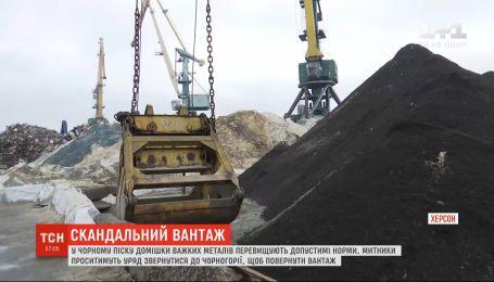 В черном песке из Черногории песка практически нет - выводы лаборатории