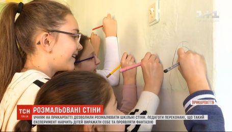 Ученикам на Прикарпатье позволили разрисовывать школьные стены
