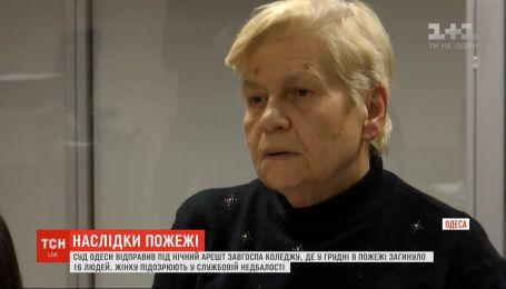 Суд отправил под домашний арест завхоза экономического колледжа в Одессе