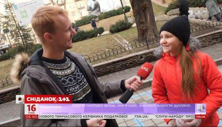 Чи можна жити без надії, та на що сподіваються українці