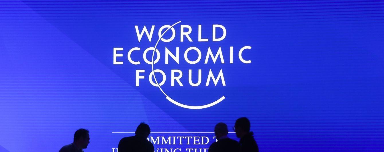 В Давосе стартует традиционный экономический форум