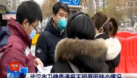У Японії зафіксували перший випадок вірусної пневмонії, від спалаху якої нині потерпає Китай