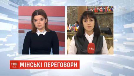 Разведение сил и списки на обмен: участники ТКГ очередной раз собрались в Минске