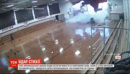 Американские школьники едва успели выбежать из спортзала, когда там обрушилась стена