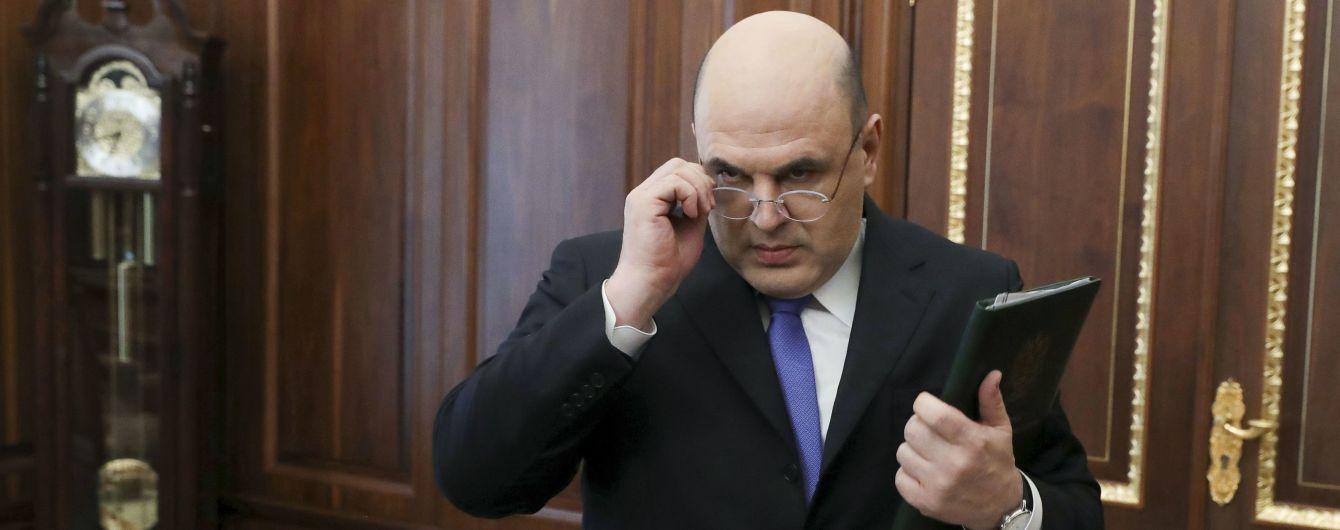 Госдума поддержала кандидатуру Мишустина на пост премьера РФ