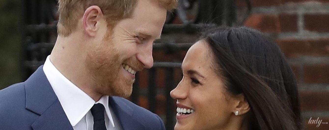 Принц Гаррі і герцогиня Меган перервали всі зв'язки з друзями