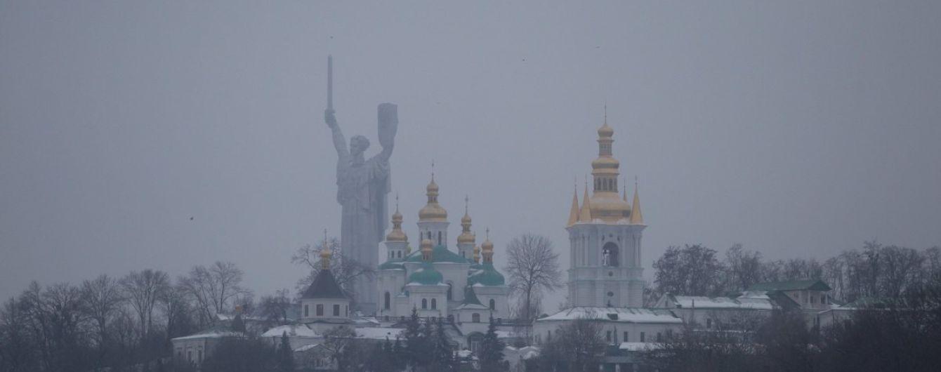 От мороза до +9. Прогноз погоды в Украине на 12 февраля
