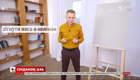 Зайві слова – експрес-урок української мови