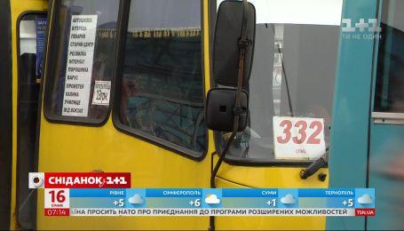 Уряд вирішив змінити підхід до перевірок громадського транспорту – економічні новини