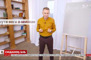 Лишние слова – экспресс-урок украинского языка