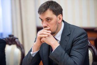 Аудиоскандал с участием Гончарука, Маркаровой и Рожковой: чем он может обернуться и поплатится ли кто-то должностью