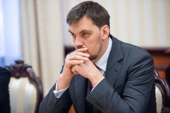 Аудіоскандал за участю Гончарука, Маркарової і Рожкової: чим він може обернутися і чи поплатиться хтось посадою