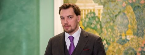Гончарук написал заявление об отставке