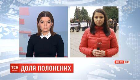 Неравнодушные собрались под офисом президента в поддержку украинцев, которые до сих пор страдают в застенках боевиков