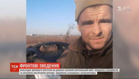 От пули снайпера на передовой погиб старший солдат Алексей Кучкин