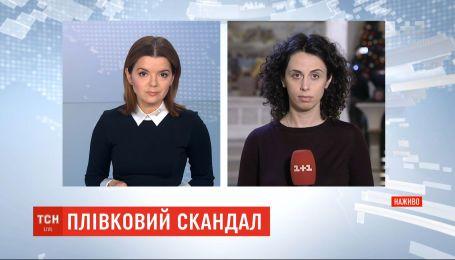 Ничего криминального: как депутаты реагируют на новый аудио-скандал с участием Гончарука