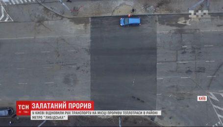 """Заторів вже немає: громадський транспорт в районі метро """"Либідська"""" повернувся на звичні маршрути"""