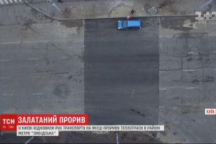 """Пробок уже нет: общественный транспорт в районе метро """"Лыбидская"""" вернулся на привычные маршруты"""