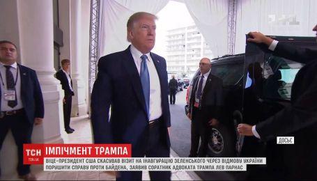 Новые доказательства по делу об импичменте Трампа планируют передать в Сенат