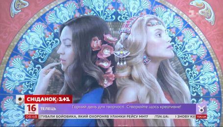 """Красиве українське кіно: дивіться ліричну фентезійну казку """"Віддана"""" в кінотеатрах країни"""
