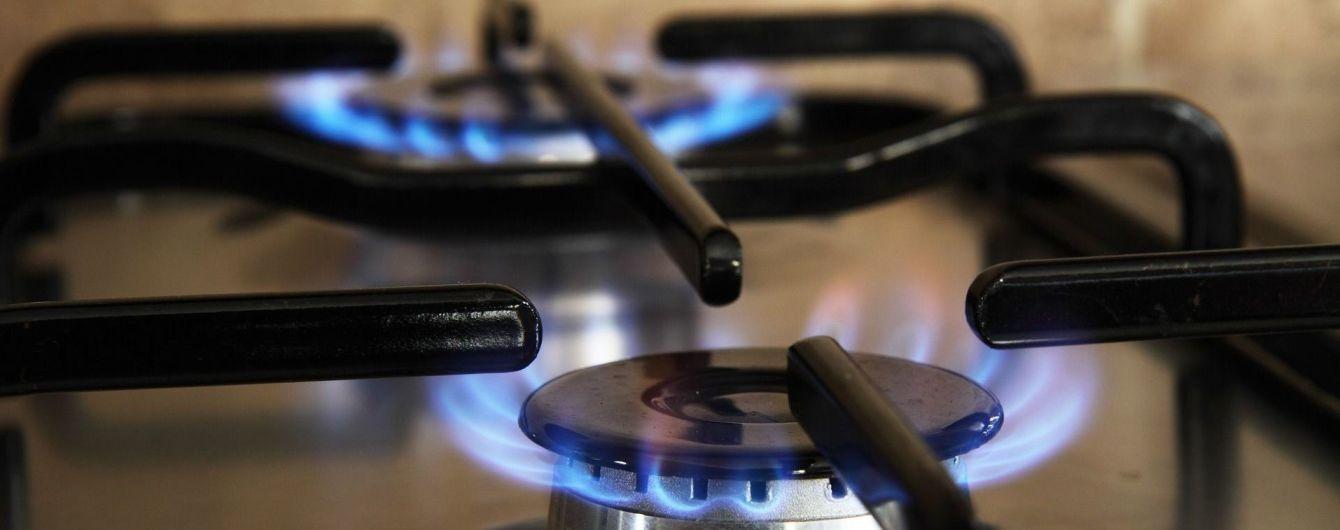 """В """"Нафтогазе"""" предупредили украинцев про рыночные цены на газ с нового года"""