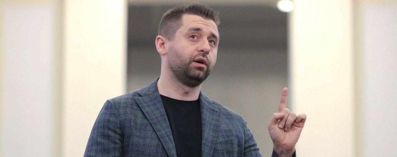 Арахамія оприлюднив виправдання щодо своєї скандальної заяви про обмін води для Криму на Донбас
