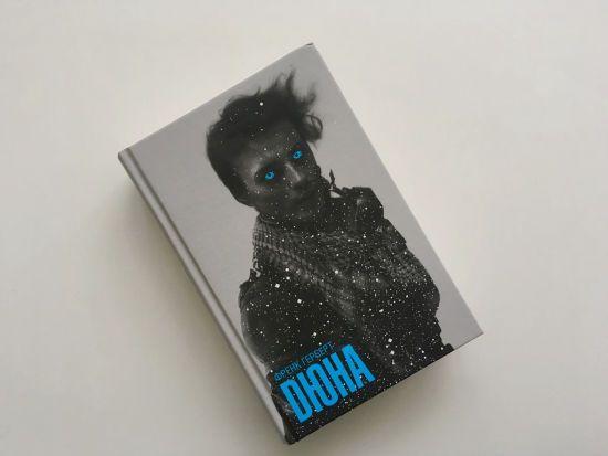 """Українською вийдуть науково-фантастичні романи-продовження """"Хроніки Дюни"""" Френка Герберта"""