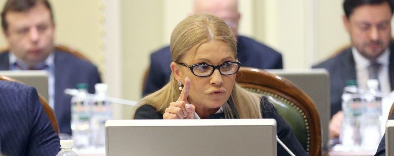 """Тимошенко обвинила Зе-команду в некомпетентности, назвала их """"профанами"""" и требует уйти из власти"""