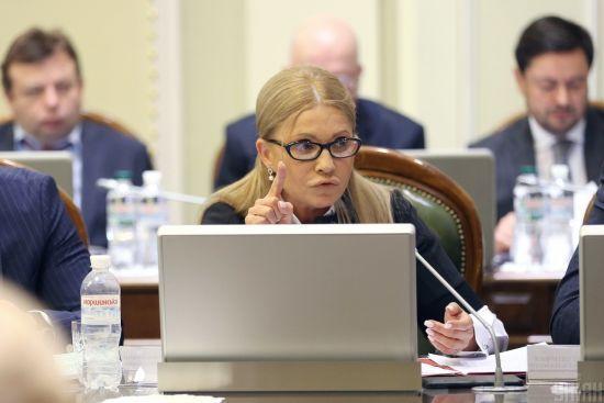 """Тимошенко звинуватила Зе-команду в некомпетентності, назвала їх """"профанами"""" й вимагає піти з влади"""
