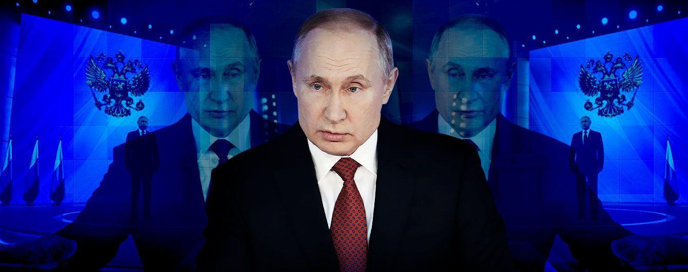 """""""Вечный Путин"""": что задумал президент РФ с изменением российской Конституции"""