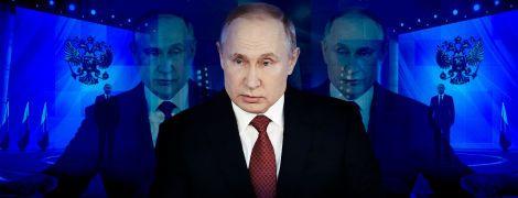 Путин в тебе и во мне