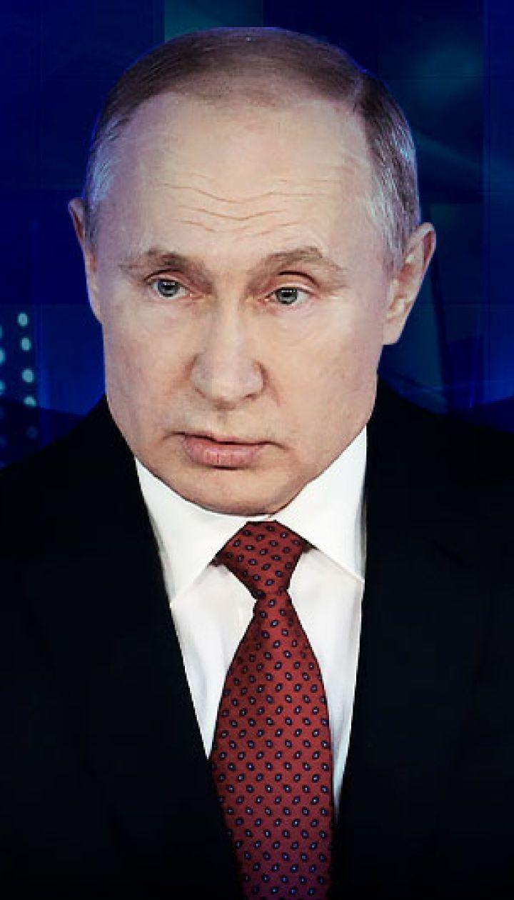 Путін в тобі і в мені