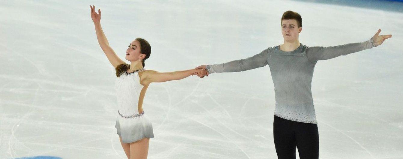 Украина выиграла третью медаль на зимних Юношеских Олимпийских Играх