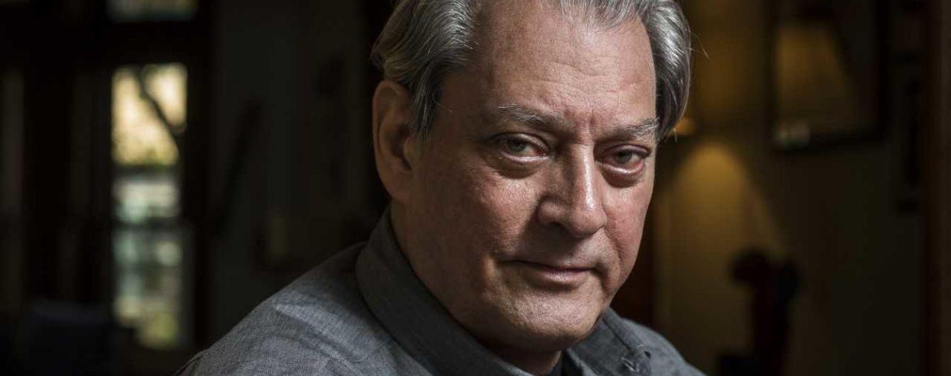 """Вперше українською вийде роман """"Нью-йоркська трилогія"""" Остера Пола"""