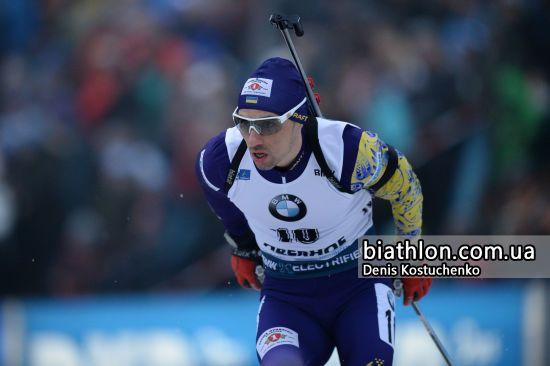 Українські біатлоністи феєрично провели спринт на Кубку світу в Рупольдингу